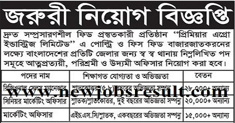 Premier Agro Industries Limited job circular 2018 – www.hoovers.com