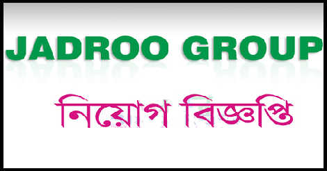 Jadroo Group Job Circular 2020 – jadroogroup.com