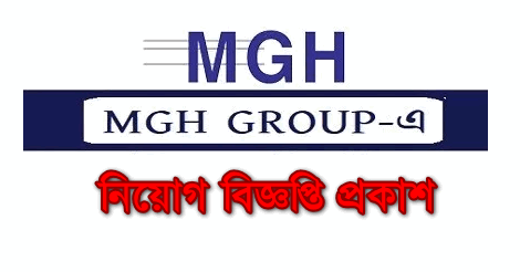 MGH Group Job Circular Apply 2019 - www mghgroup com