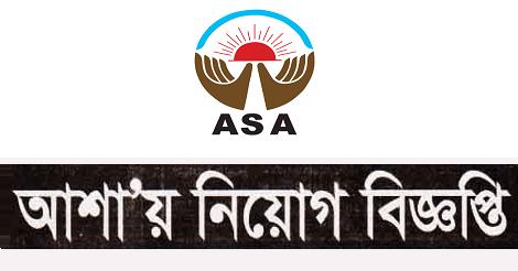 ASA Job Circular Easy Apply Procedure 2020 – www.asa.org.bd