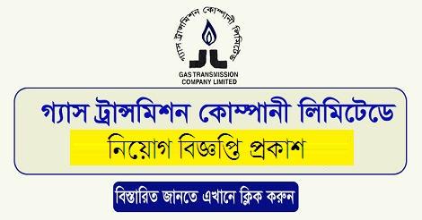GTCL Teletalk Com bd
